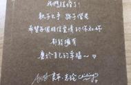 今日,林志玲喜帖跟伴手礼曝光,姐姐的婚礼将至