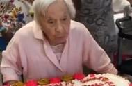 107岁老太透露长寿秘诀:保持单身永不结婚,多吃美食多跳舞