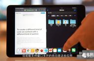 iPad OS 终极测试版更新教程及详细体验|iPhone 11自带壁纸分享