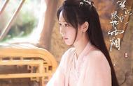青簪行主演官宣了,杨紫再搭流量男艺人