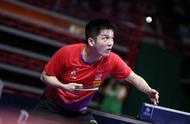 超级大逆转!樊振东1-3落后连追3局,乒坛世界冠军遗憾被淘汰