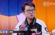 奇葩说:颜值税,邱晨依旧是王者却输了,蔡康永赢得的是面子票?
