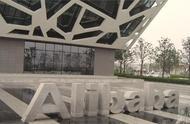 马云:上一次是医院,这一次是环境保护,杭州会成为幸福的城市