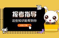 2020国考开始报名!广东共招1997人,职位最多不是广州?