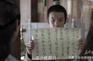 庆余年里范闲字很丑,为啥还给张若昀用笔替,有啥必要吗?