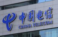 """取消不限流量后,被质疑""""变相涨价""""!中国电信回应了:只是升级"""