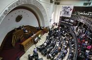 委内瑞拉政府与反对派举行新一轮和解谈判