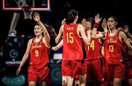 中国70-69澳大利亚 邵婷最后5.9秒准绝杀 小组头名晋级半决赛