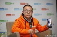 联想陈劲 明年只做5G手机 推游戏手机 MOTO RAZR 进中国
