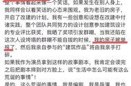 江一燕道歉被嘲太多戏,网友:怎么还受委屈了?