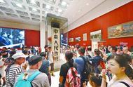 国博百件经典馆藏重温新中国诞生,很多都是首次亮相