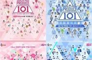 韩国大型选秀艺目《PRODUCE X 101》造假风波,迎来最后结论