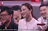 贾冰看见美女就不紧张了、一段爆笑演讲成就冠军之梦,就是这么嗨