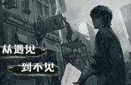 見:中國有上千萬的盲人,但為何我們日常生活中很少見到?