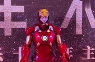 李汶翰乐华十年年会cosplay钢铁侠 ,脑洞大开的少年,酷就对了!