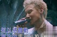 张学友演唱会:不愧为一代人心目中的歌神,太好听了