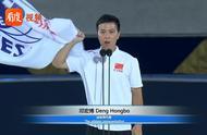 中国运动员邓宏博代表世警会运动员宣誓