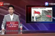 涉嫌串谋侮辱国旗,5人被香港警方拘捕