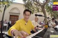 被刘宪华帅到!钢琴小提琴切换自如,一个满腹音乐才华的人呐