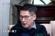 郭碧婷爸爸:流眼泪是没有了,流鼻涕一堆了,说完的表情太可爱
