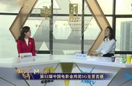 演技与唱功都在线!王紫璇清唱青年演员计划主题曲《星辰大海》