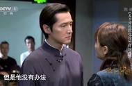 胡歌刘涛演技真的太棒了,彩排居然都能这么让人入戏
