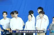 28届中国金鸡百花电影节青年演员《星辰大海》MV现场你看到了谁?