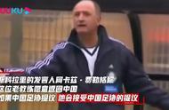斯科拉里发言人:斯科拉里愿意执教国足!网友:中国足球还有救吗?