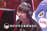 RNG参加职业比赛,小明说自己对莫甘娜比较有心得,却遭到UZI嘲讽