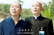 李成儒绝对是个人才!从大腕到私人订制,看见他和葛优就想笑!