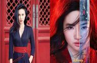 陈漫掌镜刘亦菲《花木兰》首张海报,致敬经典动画海报英气十足