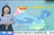 聊聊天气里的生活:全国换被子地图来了!冷的颤抖的你盖好了吗