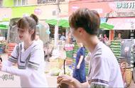 杨紫突然飚英语,王俊凯听了忍不住笑了,超搞笑!