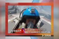 舰载机飞行员堪比航天员,中国标准严于美国!几乎是万里挑一!