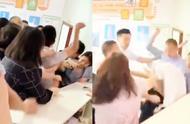 """教育机构数十名老师上演""""全武行""""吓哭学生 墙上贴着师德二字"""