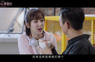 《亲爱的,热爱的》-【独家宠爱】预告片