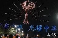 厦门迎接金鸡百花奖,1200架无人机表演,太震撼了!太壮观了!