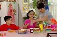 《家有儿女》刘星家的这一桌早餐真丰盛,有多少人羡慕?真幸福