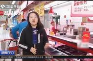 南京将投放1800吨储备冻猪肉,元旦,春节来临,为进一步加强猪肉
