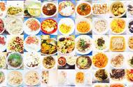 热搜冲顶!700多张照片,记录新疆妹子如何沦陷长沙高校食堂