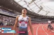 第九道奇迹,谢震业200米破亚洲记录夺冠
