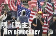 传递这段视频!中国人唱给美国的魔性RAP