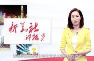 新华社评论员:看清香港乱局的由来和本质