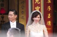林志玲婚礼落泪