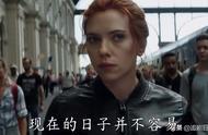 寡姐的独立电影《黑寡妇》首支预告片来了!激动啊啊啊