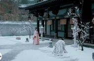 《东宫》李承鄞小枫打雪仗