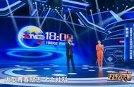 当10位央视主持人在一起 《主持人大赛》第二阶段经典节目考核