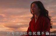 《花木兰》最新正式预告出炉!!!超多新镜头!
