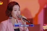 徐怀钰唱《我是女生》《纷飞》《怪兽》听哭了!
