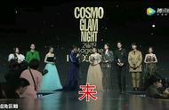 时尚cosmo盛典朱丹口误合集笑得打嗝,台上明星只剩尴尬和微笑